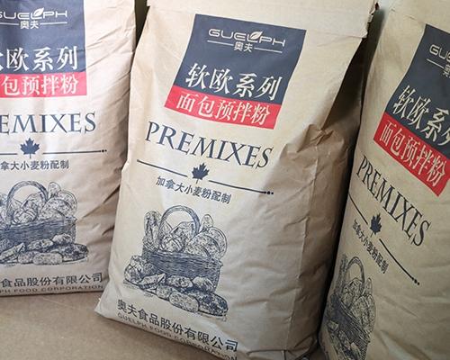 预拌粉原材料之小麦病害防治