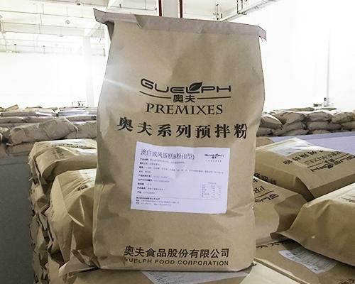 预拌粉生产厂家